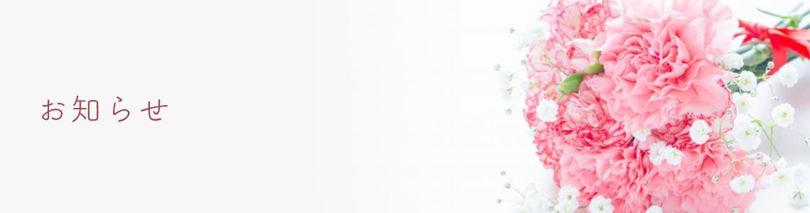 コロナ 埼玉 川越 <新型コロナ>埼玉まん延防止、7月11日まで延長 1人または同居家族の客は、酒類提供19時まで(埼玉新聞)
